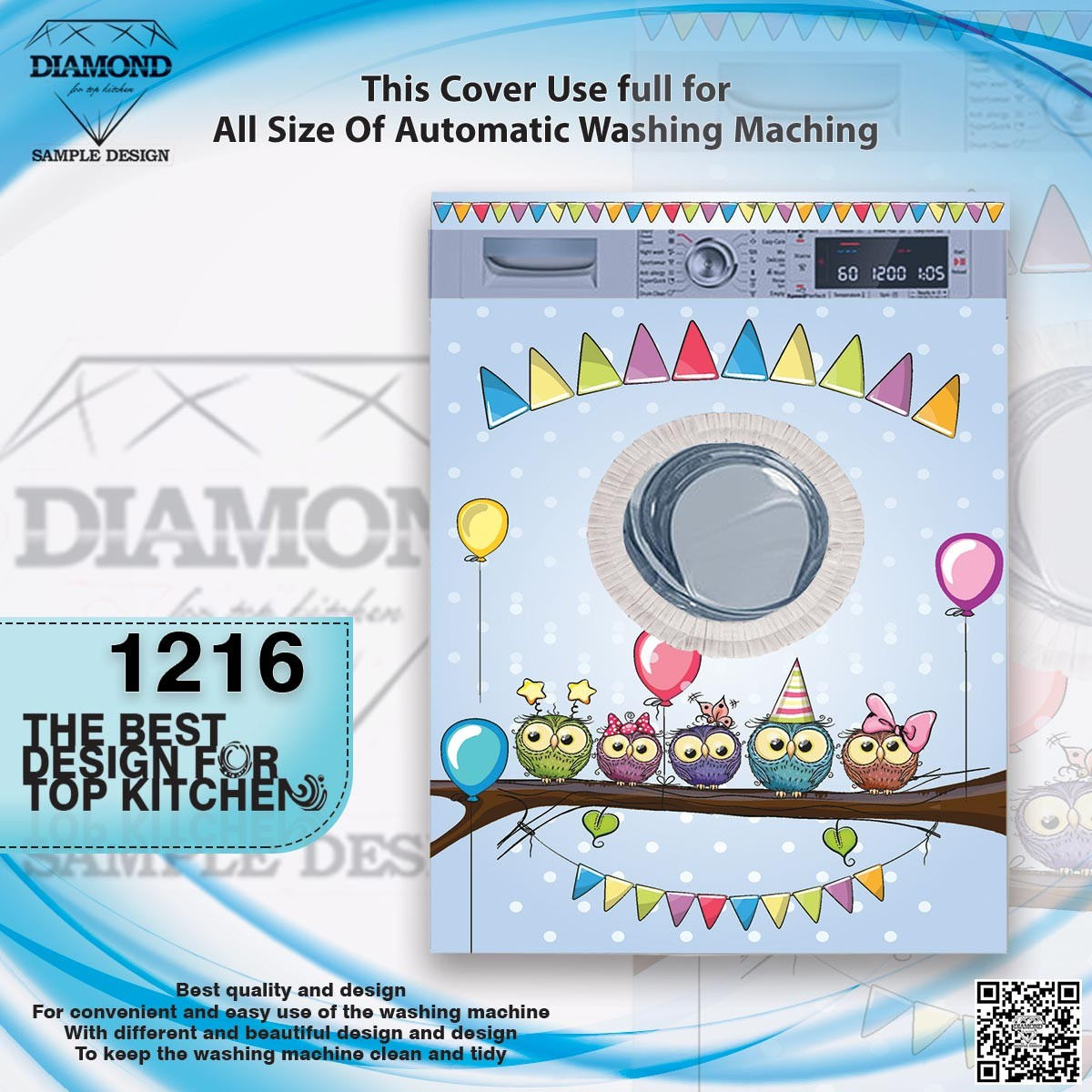 products  Washing machine cover 12116