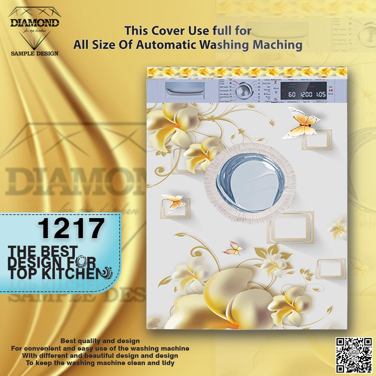 products  Washing machine cover 1217