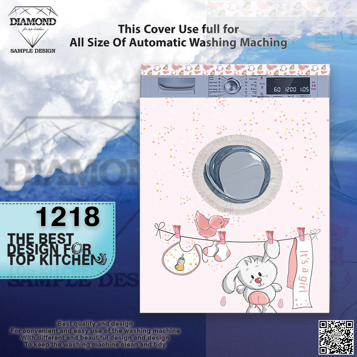 products  Washing machine cover 1218
