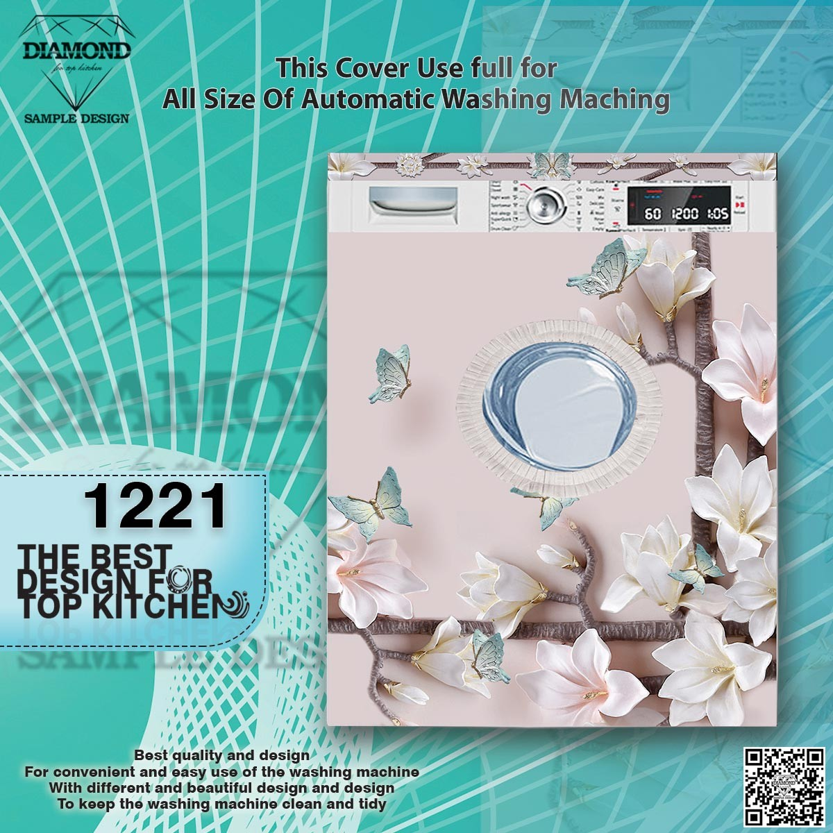 products  Washing machine cover 1221