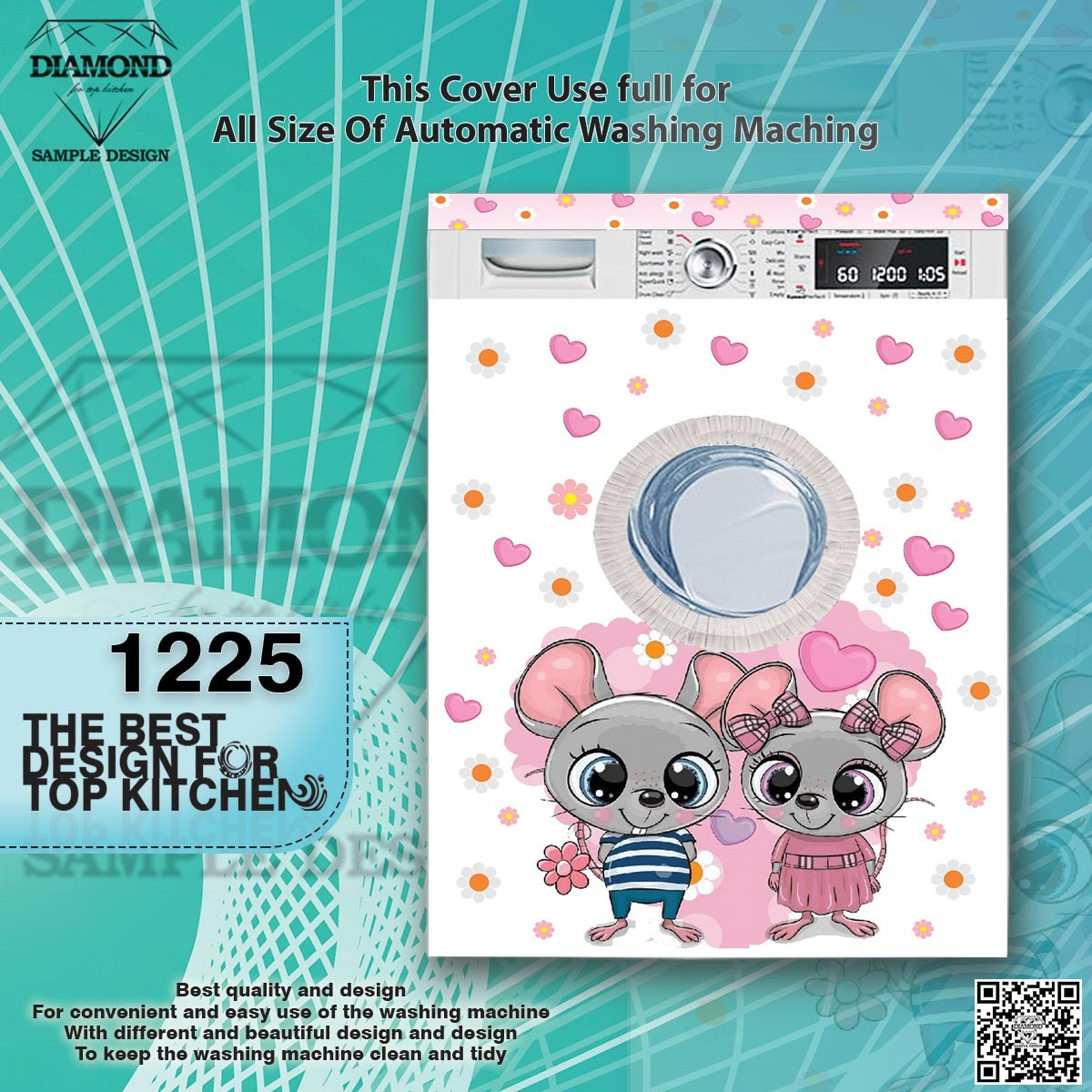 products  Washing machine cover 1225