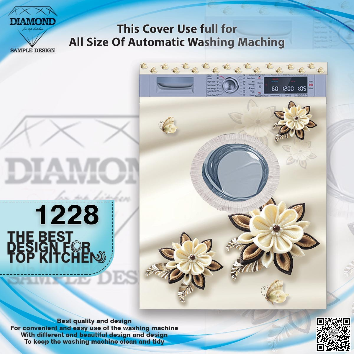 products  Washing machine cover 1228