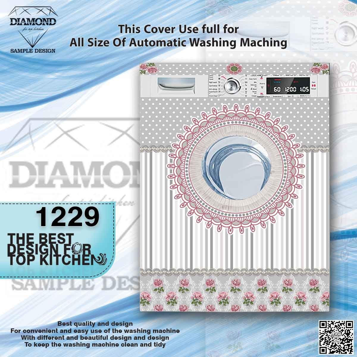 products  Washing machine cover 1229