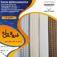Wholesale buying Wicker refrigerator handle Supplier:                                                                                                            panamdiamond