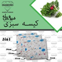 Iranian's  Vegetable bag