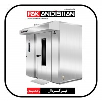 Wholesale buying Swivel oven Supplier:                                                                                                            Pakandishan Shahr Azar