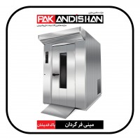 Wholesale buying Swivel mini oven Supplier:                                                                                                            Pakandishan Shahr Azar