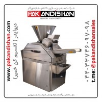 Wholesale buying Divider device (dough divider) Supplier:                                                                                                            Pakandishan Shahr Azar