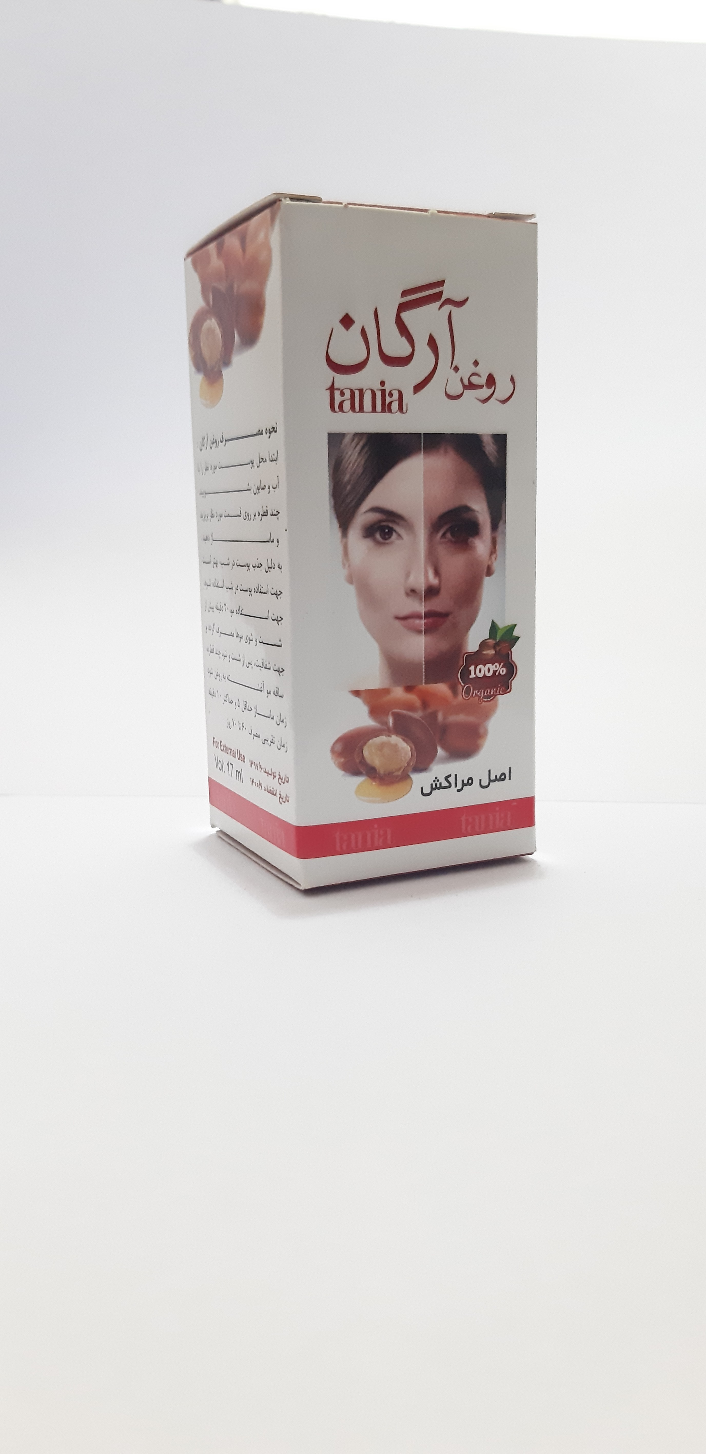 products  Tanya Argan Oil (Moroccan)