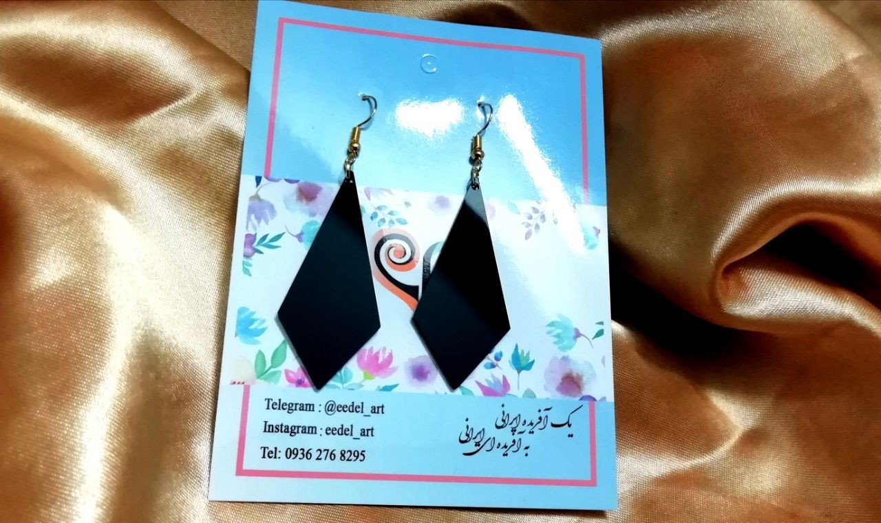 products  Lupo Idle earrings