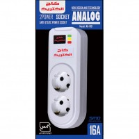 Iranian's  Refrigerator protector and analog package