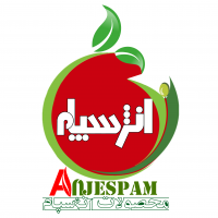 Iranian Products Angsepam Food Industries