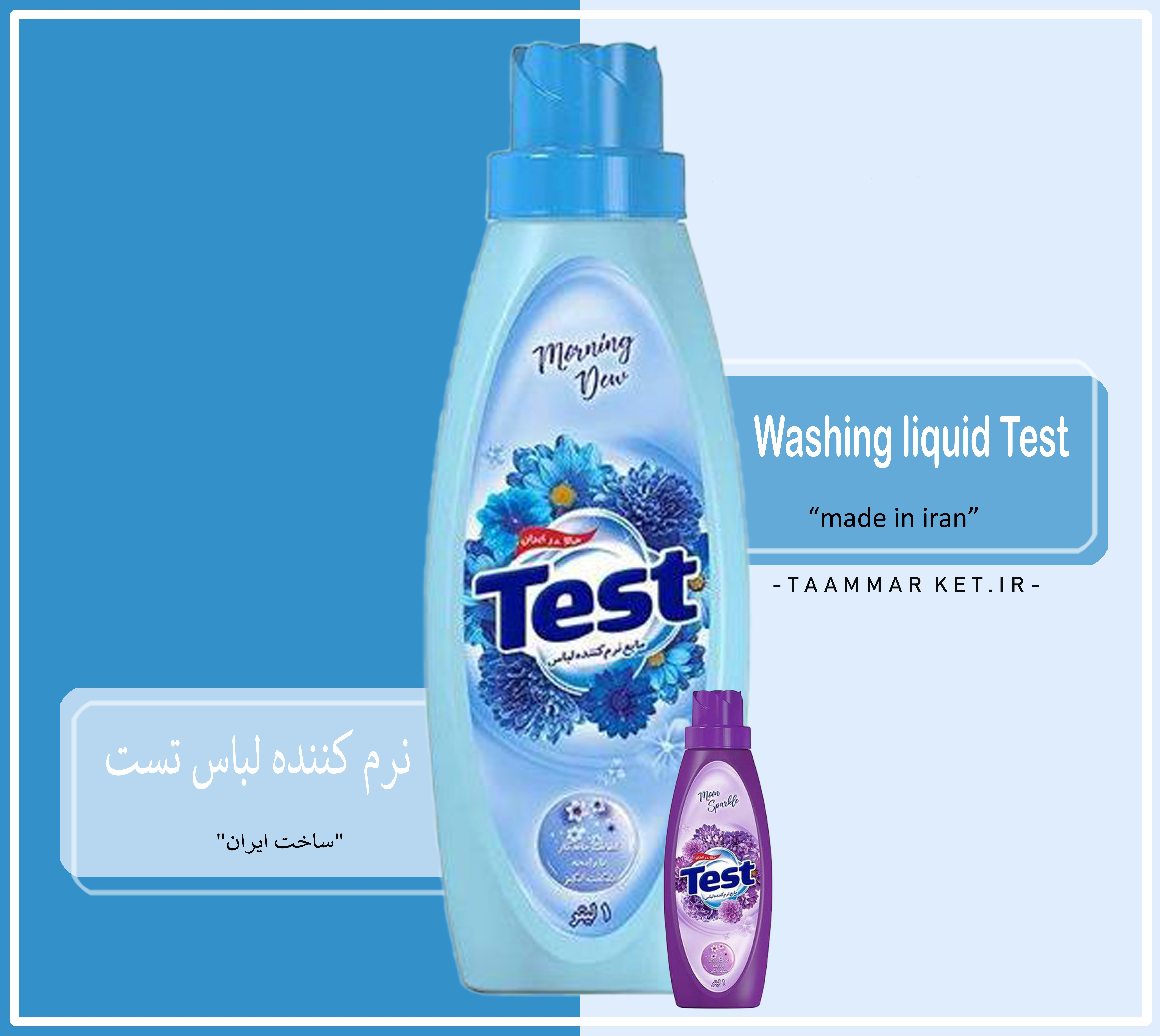 products  Fluid 1 liter fresh morning smell test