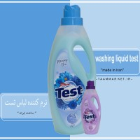 Wholesale buying 2 liter garment softener floral scent test Supplier:                                                                                                            Rose Gol
