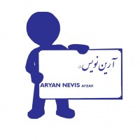 Iranian Products Arian Nevis