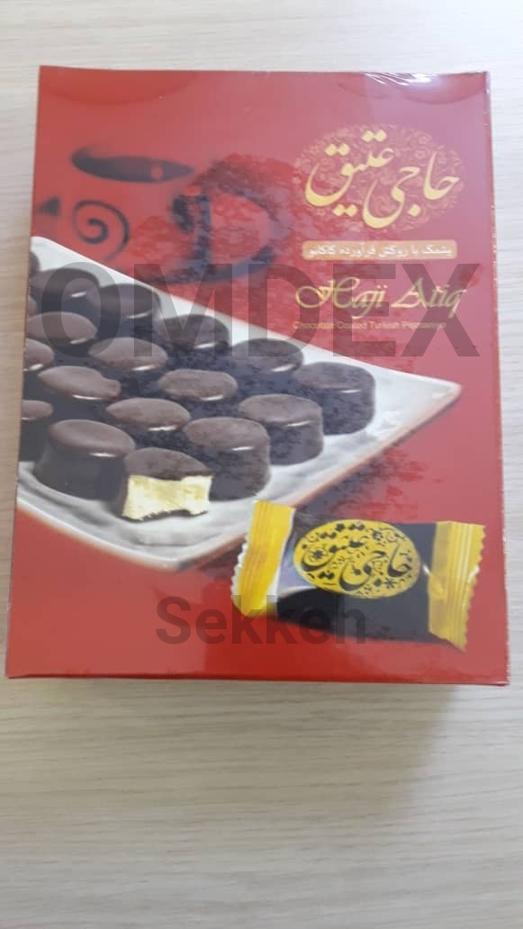 products  200 g chocolate bar