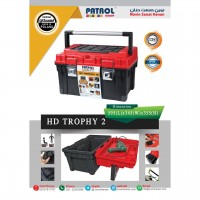 Iranian's  WHEELBOX HD TROPHY 2COLOR patrol toolbox