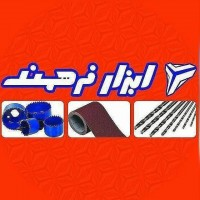 Wholesale farahmand tools