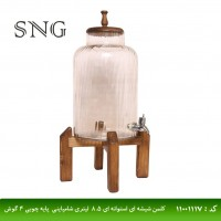 Wholesale buying Coleman cylindrical glass champagne wooden base Supplier:                                                                                                            Atta