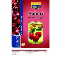 Iranian's  Saberi cherry compote is easy to open