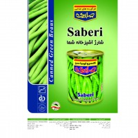 Iranian's  Canned Saberi green beans are easy to open
