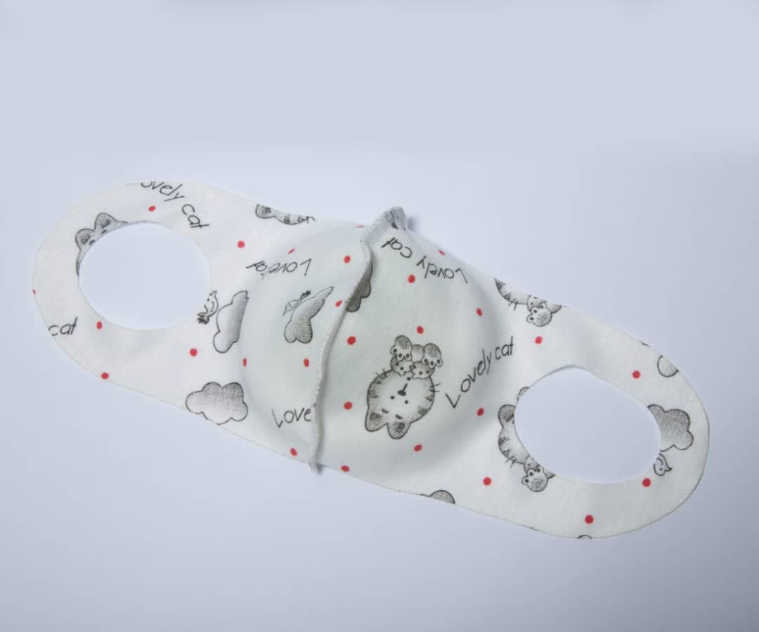 image number  1 products  Nano baby mask