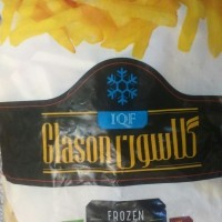 Wholesale buying Semi prepared potato glasson pack 2 and a half pounds Supplier:                                                                                                            GLASON FRENCH FRIES