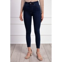 Wholesale buying High-waisted jeans, slim, feminine, slim fit Supplier:                                                                                                            Meditarrane
