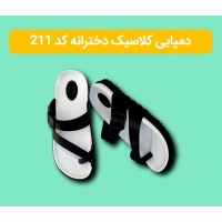Iranian's  Girl's toe slippers