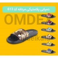 Iranian's  Men's slippers