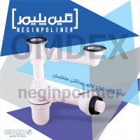 Wholesale buying Double pelvic siphon Supplier:                                                                                                            neginpolimer