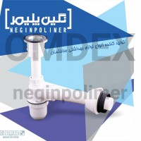 Wholesale buying Toilet siphon Supplier:                                                                                                            neginpolimer