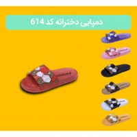 Iranian's  Rose design girl slippers