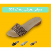 Iranian's  Women's slippers designed by Ahlam