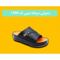 Iranian's  Men's Arabic slippers (Al-Mutrash) code 1406