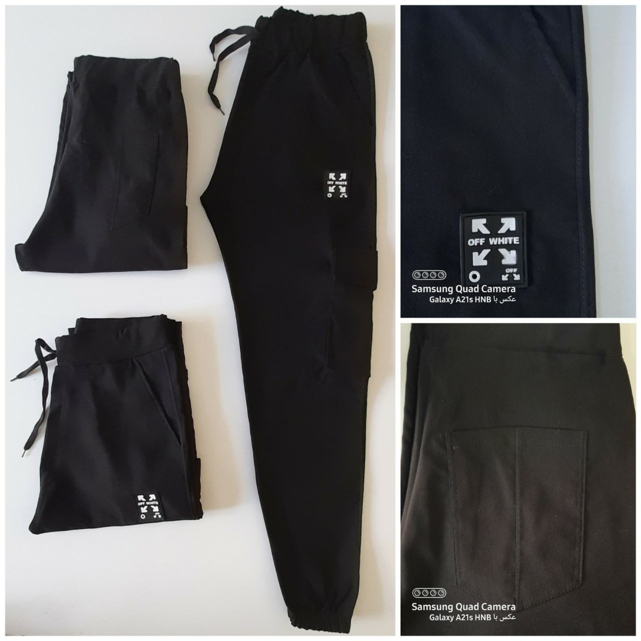 products  Bengal Trousers.