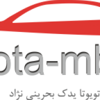 Wholesale Toyota MBN