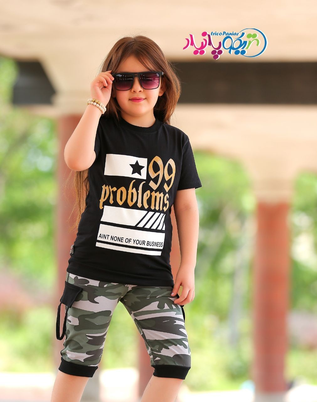 image number  2 products  Star 99 top and shorts